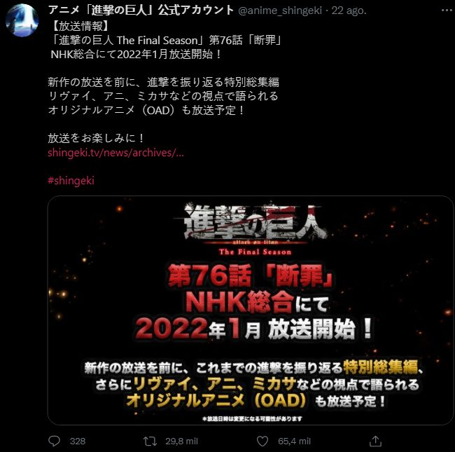 Shingeki no Kyojin attack on titan final season january 2022