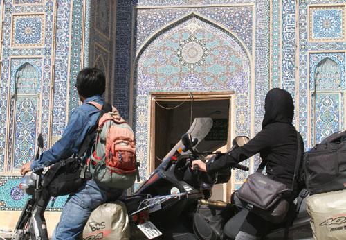 アジア イラン