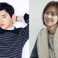 Gong Hyo Jin, Jo Jung Suk tham gia rom-com Jealousy Incarnate