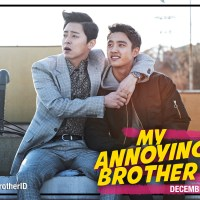 (Korean Movie Review) My Annoying Brother