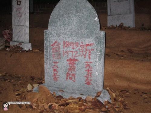 Master Ip Man's grave in Sentosa?