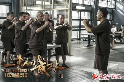 kungfu jungle1