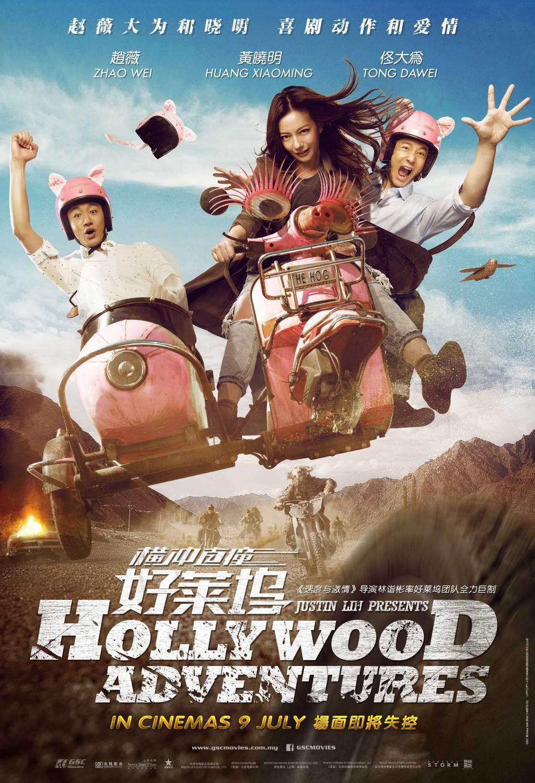 Adventures Film