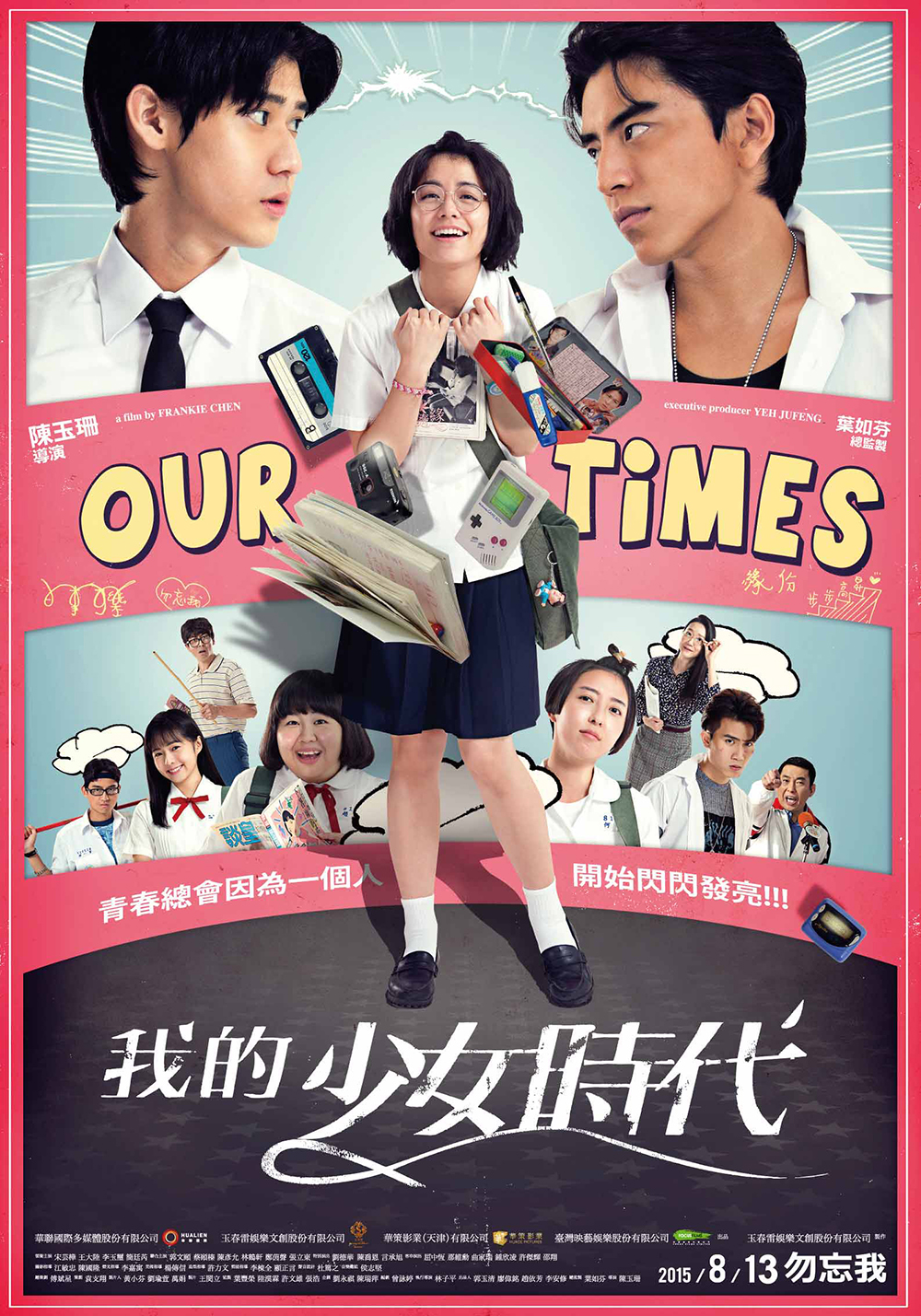 our times (我的少女时代) movie review | by tiffanyyong