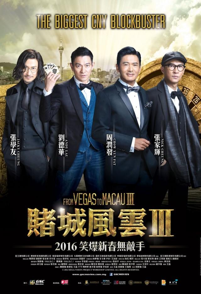 FVTM3-poster