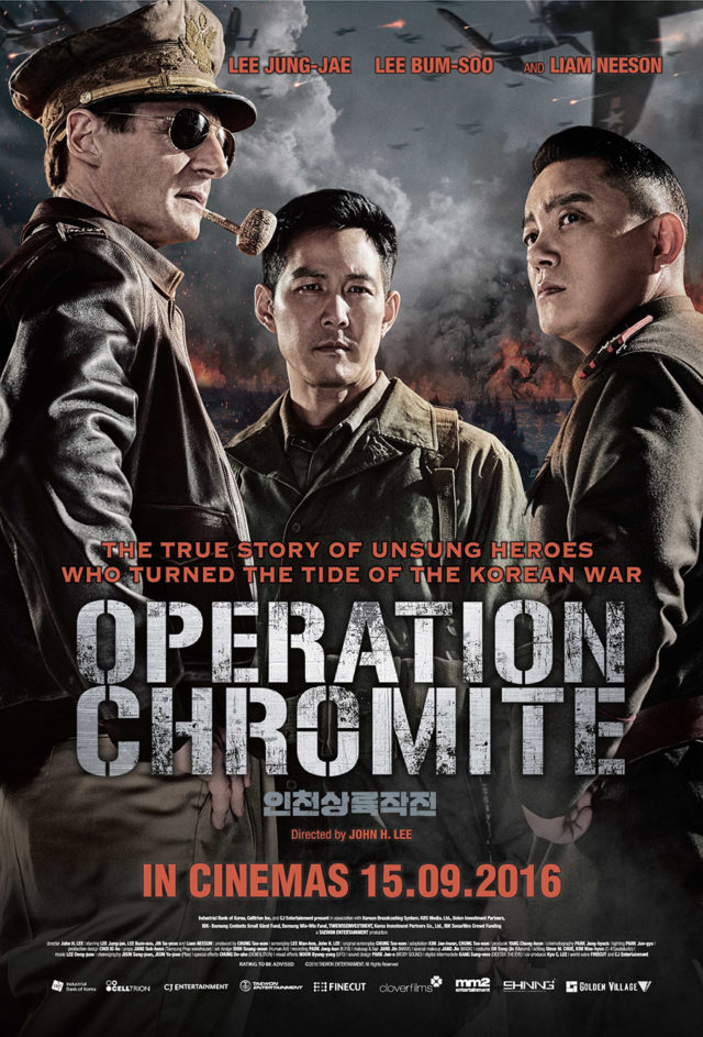 operation chromite movie-poster