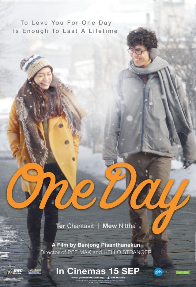 one day thai movie poster