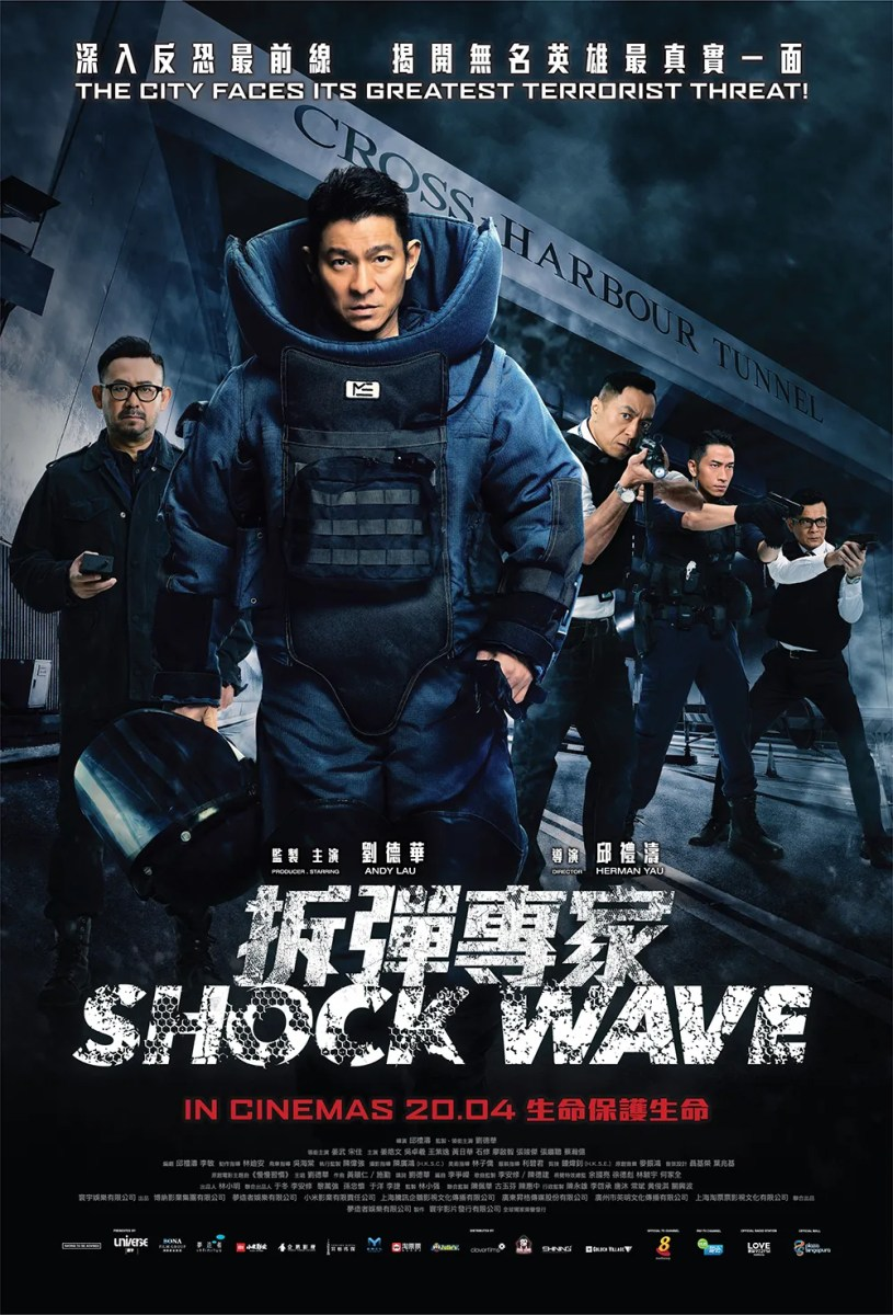 Shock Wave (拆弹专家) Movie Review