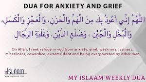 Dua for Anxiety pictorial