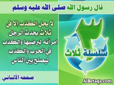 s-thalath033