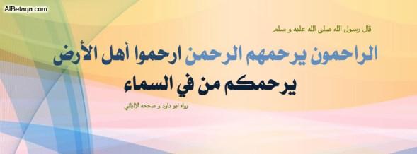 facebook-c0051