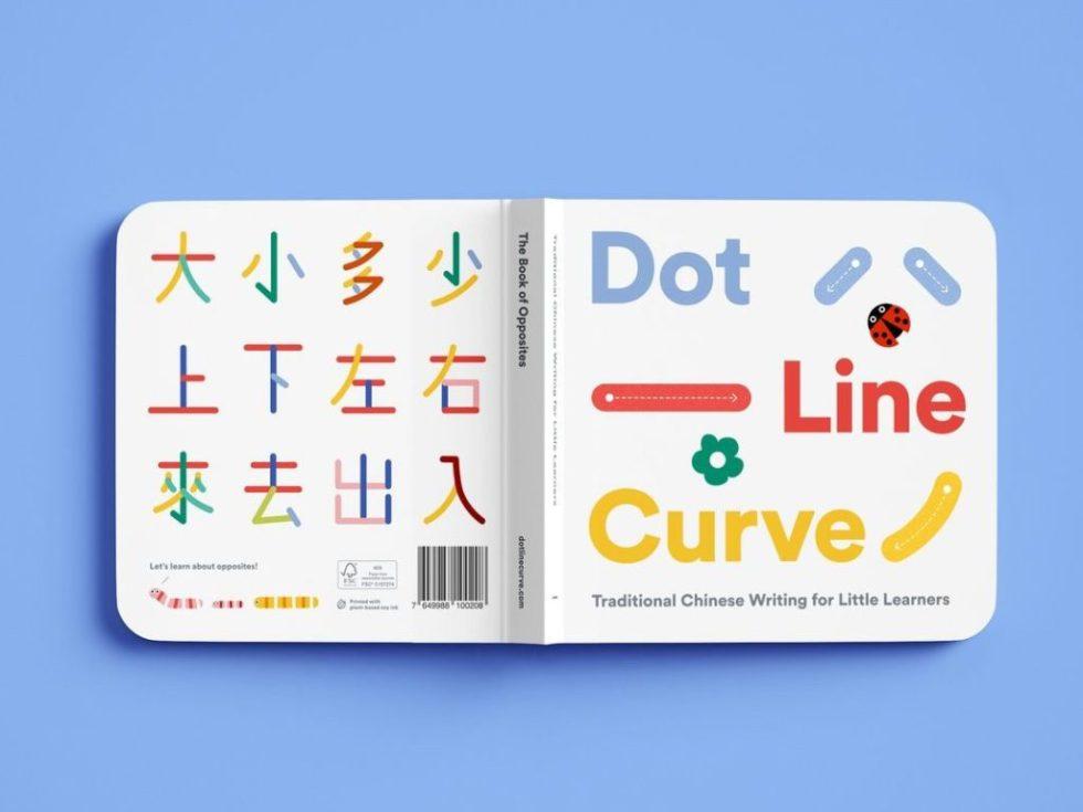 Bilingual Books for Preschoolers - Dot Line Curve