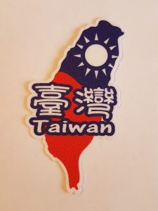 Taiwan sticker map