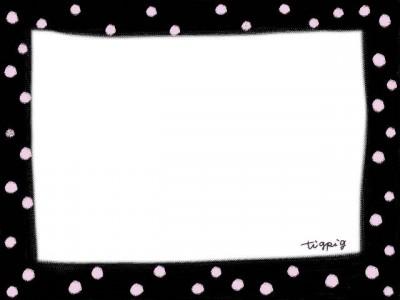 フリー素材:フレーム素材(640pix)<br>  ガーリーな黒とピンクの水玉の素材。