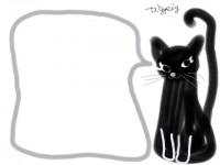 フリー素材:フレーム;ラブリーな黒猫と吹出しのイラスト素材