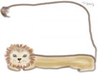 フリー素材:フレーム;ラブリーなライオン(獅子)のイラスト素材