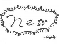 フリー素材:文字;webデザインで新商品やランキングに使える文字素材-黒(モノクロ)ver.