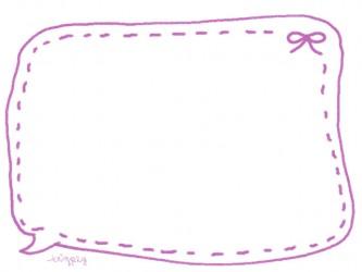 webデザイン素材:フリー素材:吹出し;夏ピンクのりぼんとステッチの吹出しのイラスト素材