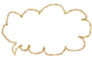 フリー素材:吹出し;からし色(黄色)のもこもこのラインの吹出しのイラスト素材