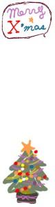 フリー素材:バナー広告:160×600pix:クリスマスツリーとmeeryXmasの吹出しのイラストのwebデザイン素材