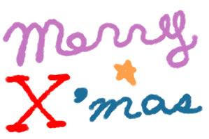 フリー素材:手描き文字:300×200pix;meeryXmasの吹出しの手描き文字のwebデザイン素材