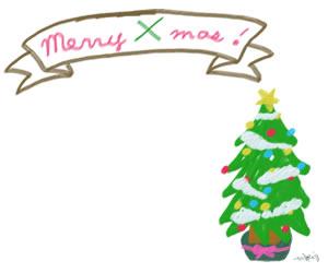 フリー素材:バナー広告:300×250pix;大人かわいいmerryxmasのリボンとクリスマスツリーのバナー広告の素材