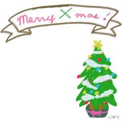 フリー素材:バナー・アイコン:250pix;大人かわいいmerryxmasのリボンとクリスマスツリーのwebデザイン素材