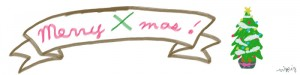 フリー素材:ヘッダー:800pixサイズ;大人かわいいmerryxmasのリボンとクリスマスツリーのwebデザイン素材