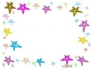 フリー素材:フレーム・飾り枠:640×480pix;カラフルで大人かわいい星の飾り枠のバレンタイン、ホワイトデーのwebデザイン素材