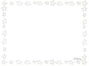 ネットショップ、webデザインの飾り枠のフリー素材:ブラウンブラックの大人かわいい星のフレーム