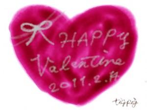 ネットショップ、バナー広告、webデザインのフリー素材:バレンタインの大人かわいい手書き文字Valentine2011214と赤いハートのイラスト