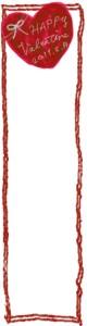 バナー広告のフリー素材:大人かわいい手書き文字Valentine2011214と赤紫色のハートのイラストの飾り枠。ネットショップのwebデザインに。(160×600pix)