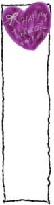 バナー広告のフリー素材:大人かわいい手書き文字Valentine2011214と紫色のハートのイラストの飾り枠。ネットショップのwebデザインに。(160×600pix)
