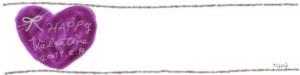 ネットショップ、webデザインのフリー素材:手書き文字Valentine2011214と紫色のハート。バレンタインの大人かわいいヘッダー画像