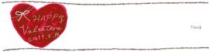 ネットショップ、webデザインのヘッダー素材:手書き文字Valentine2011214と紅色のハート。バレンタインの大人かわいいヘッダー画像のフリー素材。