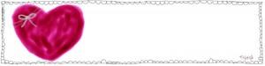 ネットショップ、webデザインのフリー素材:ヘッダー:大人可愛い赤色のハートとレースみたいな飾り枠のヘッダーの背景画像