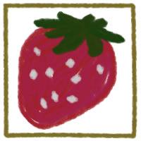 アイコン(twitter,mixi,ブログ)のフリー素材:ガーリーなイチゴと芥子色の枠のイラストのガーリーなwebデザイン素材