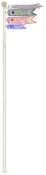 バナー広告のフリー素材:大人可愛いこいのぼりの飾り枠。ネットショップのwebデザインに。(160×600pix)
