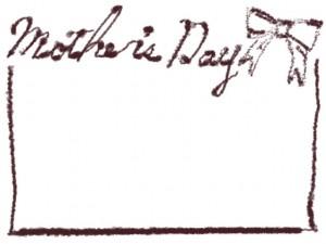 バナー広告、ネットショップのwebデザイン素材:大人可愛い茶色リボンと「mother's day」の手書き文字の飾り枠のフレーム素材(640×480pix)