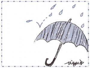 6月のwebデザイン、バナー広告、ネットショップのフリー素材:大人可愛い雨とストライプ柄の傘と破線の囲み枠のイラストのフレーム(640×480pix)