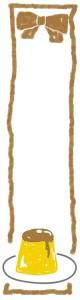 バナー広告のwebデザイン素材:大人可愛いプリンとカラメル色のラインとリボンのイラストのフリー素材(160×600pix)