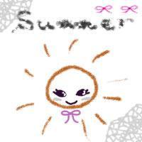 夏のアイコン(twitter,mixi,ブログ)制作のフリー素材:ガーリーな太陽とグレーのレースとsummerの手書き文字とりぼんのwebデザイン素材