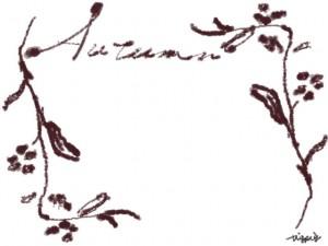 フリー素材:フレーム;大人かわいい茶色のautumnの手書き文字とシンプルな枝と葉と小さな実のイラストの飾り枠