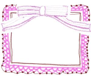 フリー素材:バナー広告のフレーム;ガーリーなパステルピンクのレースとリボンの飾り枠;300×250pix