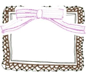 フリー素材:バナー広告のフレーム;ガーリーな茶色のレースとピンクのリボンの飾り枠;300×250pix