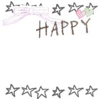 フリー素材:バナー広告,アイコン制作のフレーム;ガーリーなグレーの手描きの星とHAPPYの文字とピンクのりぼんの無料イラスト;200×200pix