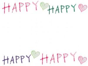 フリー素材:フレーム;大人可愛い水彩のピンクと緑のハートとHAPPYの手書き文字のイラストの飾り枠