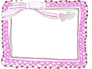 フリー素材:フレーム;ガーリーなピンクのストライプのりぼんとレースの大人かわいい飾り枠
