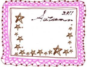 フレームのフリー素材;大人可愛いピンクのレースの飾り枠とブラウンブラックのAutumn2011の手書き文字と水彩の星いっぱいの無料イラスト;640×480pix