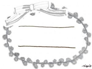 フリー素材:ガーリーなグレーのリボンとポンポン付きレースみたいな飾り枠とラフなライン;640×480pix